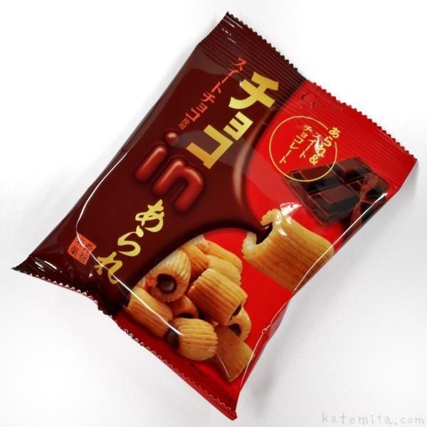 きららの『チョコinあられ』が超おいしい!