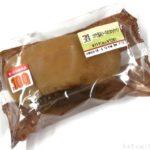 セブンイレブンの『コクと旨みソースのコロッケパン』が美味しい!