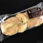 ファミマの『アーモンドクッキーツイスト』が超おいしい!