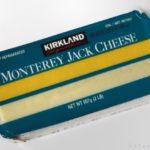 コストコの『MONTEREY JACK CHEESE』の色が青緑に変わって美味しい!