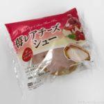 ローソンストア100の『苺レアチーズシュー』が超おいしい!