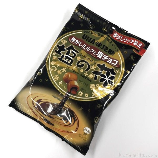UHA味覚糖の『塩の花 焦がしミルクと塩チョコ』が美味しい!