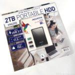 ADATAの『HV620S 2TB(ポータブルHDD)』をコストコで買いました!