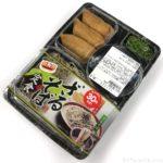 ファミマの『ざるそば定食』が、いなり寿司付きで美味しい!