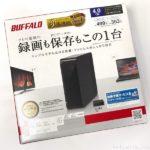 バッファローのテレビ用『外付けHDD 4TB』が大容量でスグ認識!