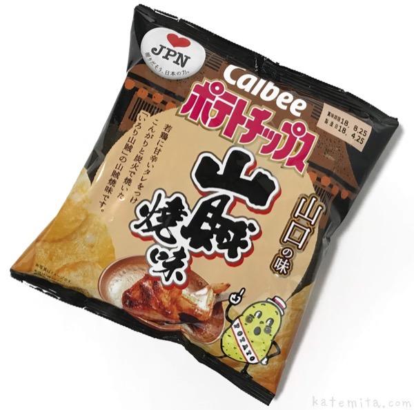 カルビーの『ポテトチップス 山賊焼味(山口県)』が超おいしい!