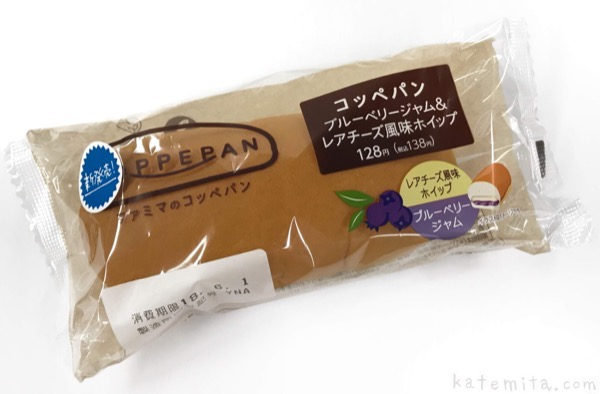 ファミマの『コッペパン(ブルーベリージャム&レアチーズ風味ホイップ)』が超おいしい!