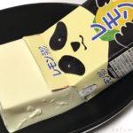 カルディの『パンダ レモンミルクプリン』が超おいしい!