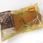 ローソンの『北海道小麦「春よ恋」練乳クリーム入ロール』が美味しい!