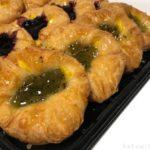 コストコの『ミニデニッシュ』がキウイに変わって美味しい!