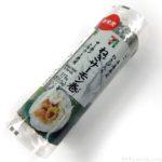 セブンイレブンの『手巻寿司 ねぎサーモン巻』が美味しい!