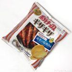カルビーの『ポテトチップスギザギザ 海老の塩焼き味』が超おいしい!