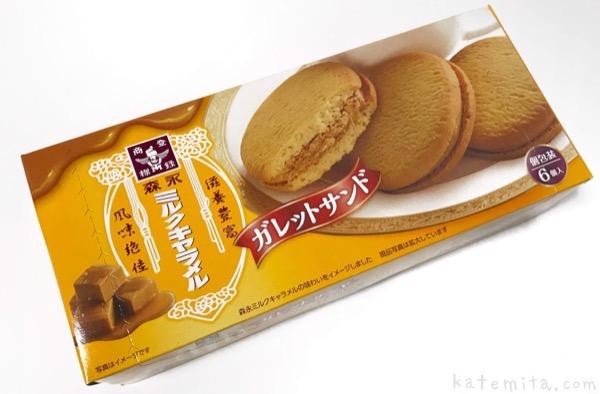 森永の『ミルクキャラメルガレット』がやさしい甘さで美味しい!