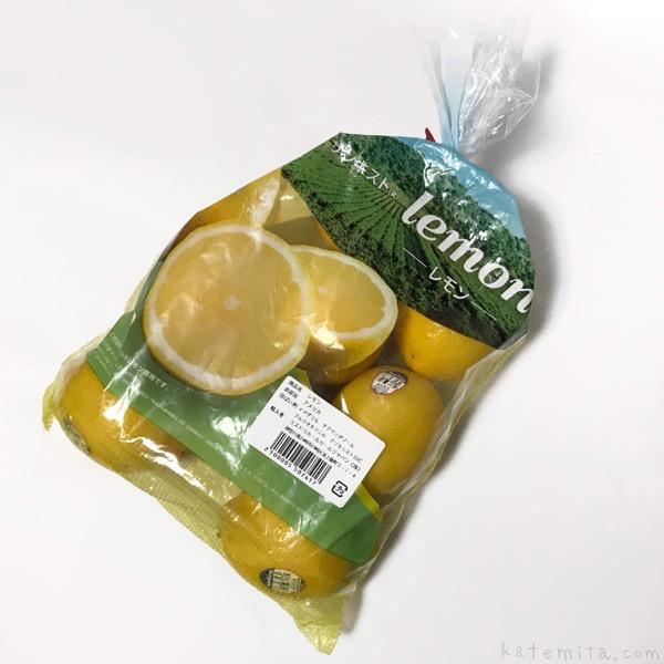 コストコの『サンキスト レモン』が美味しい!