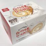 白バラ牛乳の『白バラ牛乳ロールBOX』が しっとり美味しい!