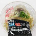 ローソンの『麺屋はなび監修 冷し台湾まぜそば』がピリ辛でガッツリ美味しい!