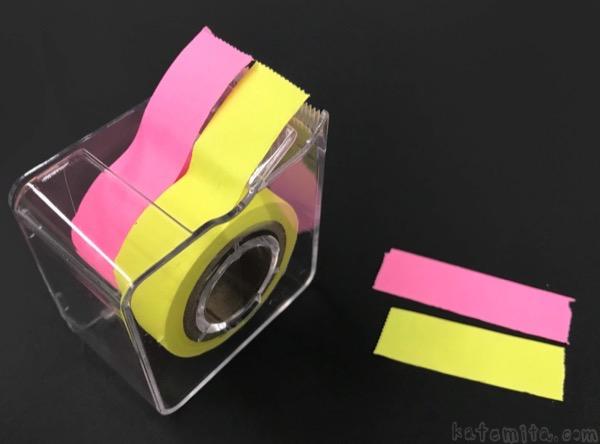 100均の『蛍光ロールふせん』がテープのように使えて便利!