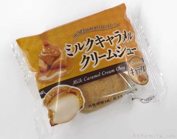 ローソンストア100の『ミルクキャラメルクリームシュー』のクリームが美味しい!