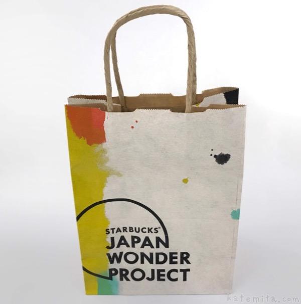 スタバの紙袋『JAPAN WONDER PROJECT』がカッコイイ!