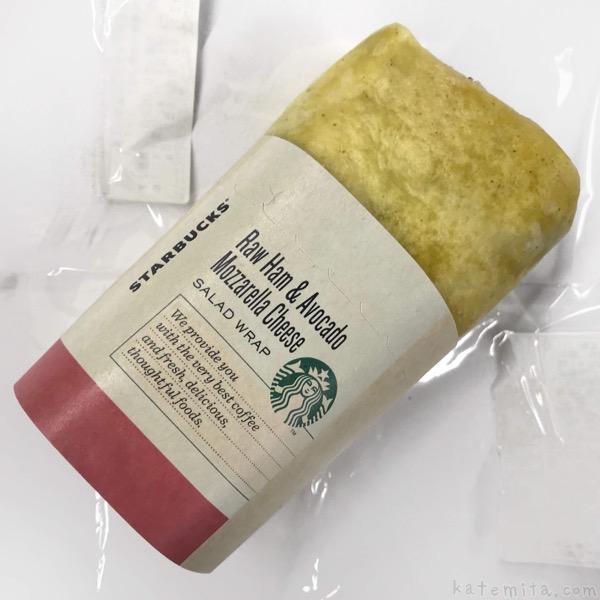 スタバのサラダラップ『生ハム&アボカドモッツァレラ』が2層の味で美味しい!
