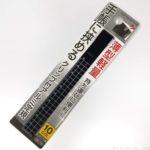 100均の定規『手帳に挟めるクリップ付薄型計量アルミ定規10cm』が極薄で便利!