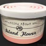 100均の車用芳香剤『アイランドフラワー』がやさしい甘さの香りでカワイイ!