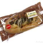 セブンイレブンの『照り焼きチキン玉子ロール』がこってり美味しい!