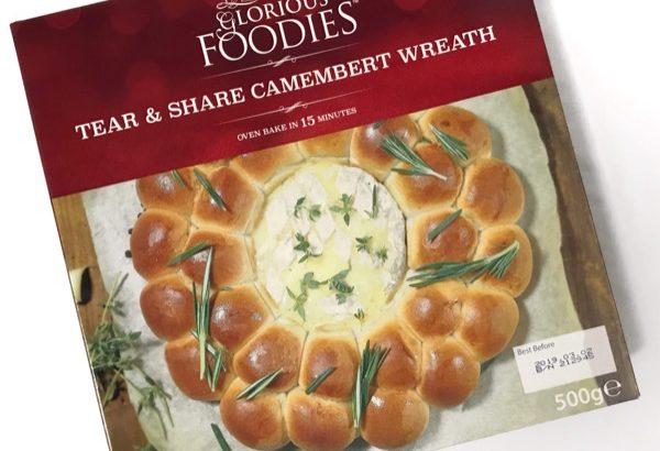 コストコの冷凍食品『Camembert & Bread wreath』がチーズとパンで美味しい!