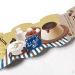 メイトーの『夏のティラミス風プリン』がコーヒー風で美味しい!
