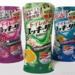 コストコでアース製薬の『トイレのスッキーリ!Sukki-ri!』3本セットを買いました!