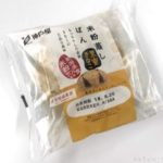 神戸屋の『米粉蒸しぱん(黒蜜きなこ)』がモチっと甘くて美味しい!
