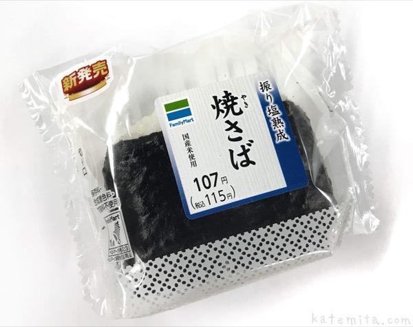 Hasil gambar untuk 振り塩仕立て 牛カルビ焼き