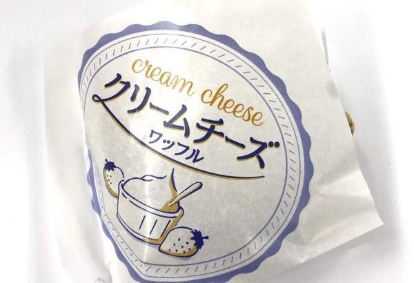 マネケンの『クリームチーズワッフル』が苺の甘酸っぱさで美味しい!