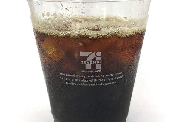 セブンイレブンの『アイスコーヒー R』が美味しい!