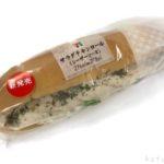 セブンイレブンの『サラダチキンロール(シーザーソース)』が野菜とお肉で美味しい!