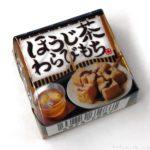 チロルチョコの『ほうじ茶わらびもち』がお茶とモチで美味しい!