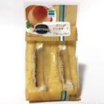 ファミマの『プリンのケーキサンド』がふわっと弾力で美味しい!