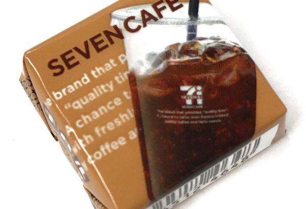 セブンイレブン限定のチロルチョコ『セブンカフェ』がコーヒー豆入りで超おいしい!