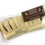 ファミマの『もっちパン(ミート&チーズ)』がモチっと美味しい!