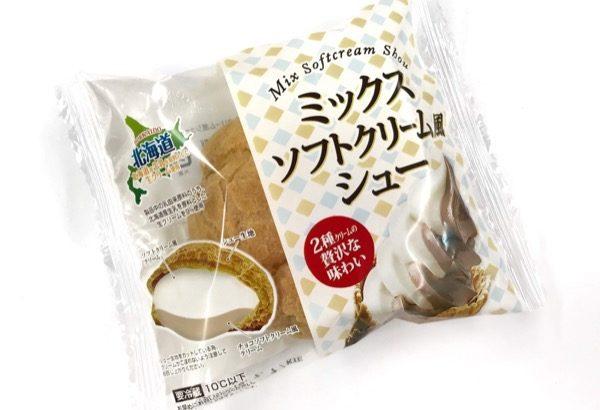 ローソンストア100の『ミックスソフトクリーム風シュー』がシュークリームを超えた美味しさ!