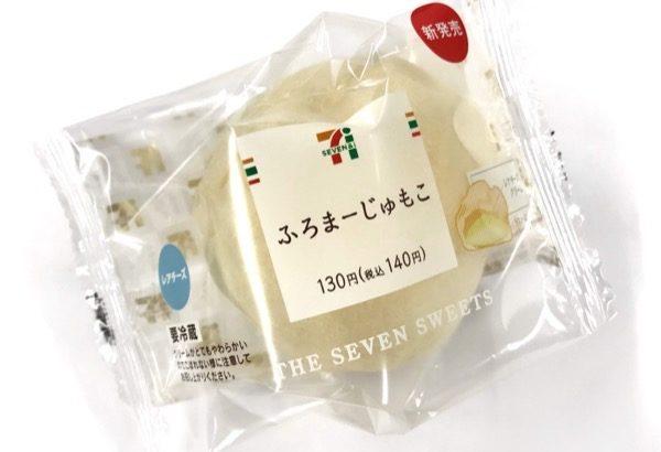 セブンイレブンの『ふろまーじゅもこ』がレアチーズな味で美味しい!