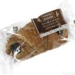 ファミマの『チョコクロワッサン』のチョコが美味しい!