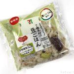 関ジャニ∞監修の『豆ごはん おむすび』をセブンイレブンで買いました!
