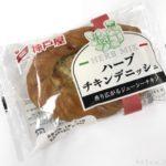神戸屋の『ハーブチキンデニッシュ』がマヨネーズと甘さで美味しい!