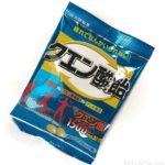 佐久間製菓の『クエン酸飴』がグレープフルーツ味で美味しい!