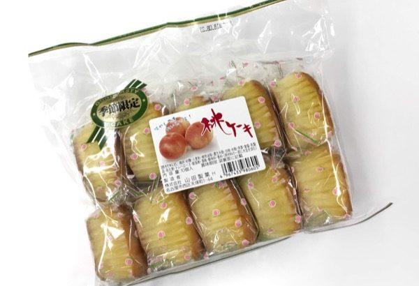 山田製菓の『桃ケーキ』がふわっと桃味で美味しい!