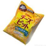 カルビーの『チーズビット 濃厚チェダーチーズ味』がサクッと美味しい!