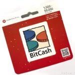 ビットキャッシュの以前のロゴの『ビットキャッシュカード』でも使える!?