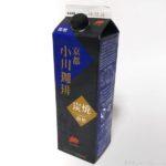 アイスコーヒー『京都 小川珈琲 炭焼 微糖』の香りが良い!