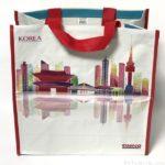 コストコの『ショッピングバッグ 韓国バージョン』が4枚入りでオシャレ!